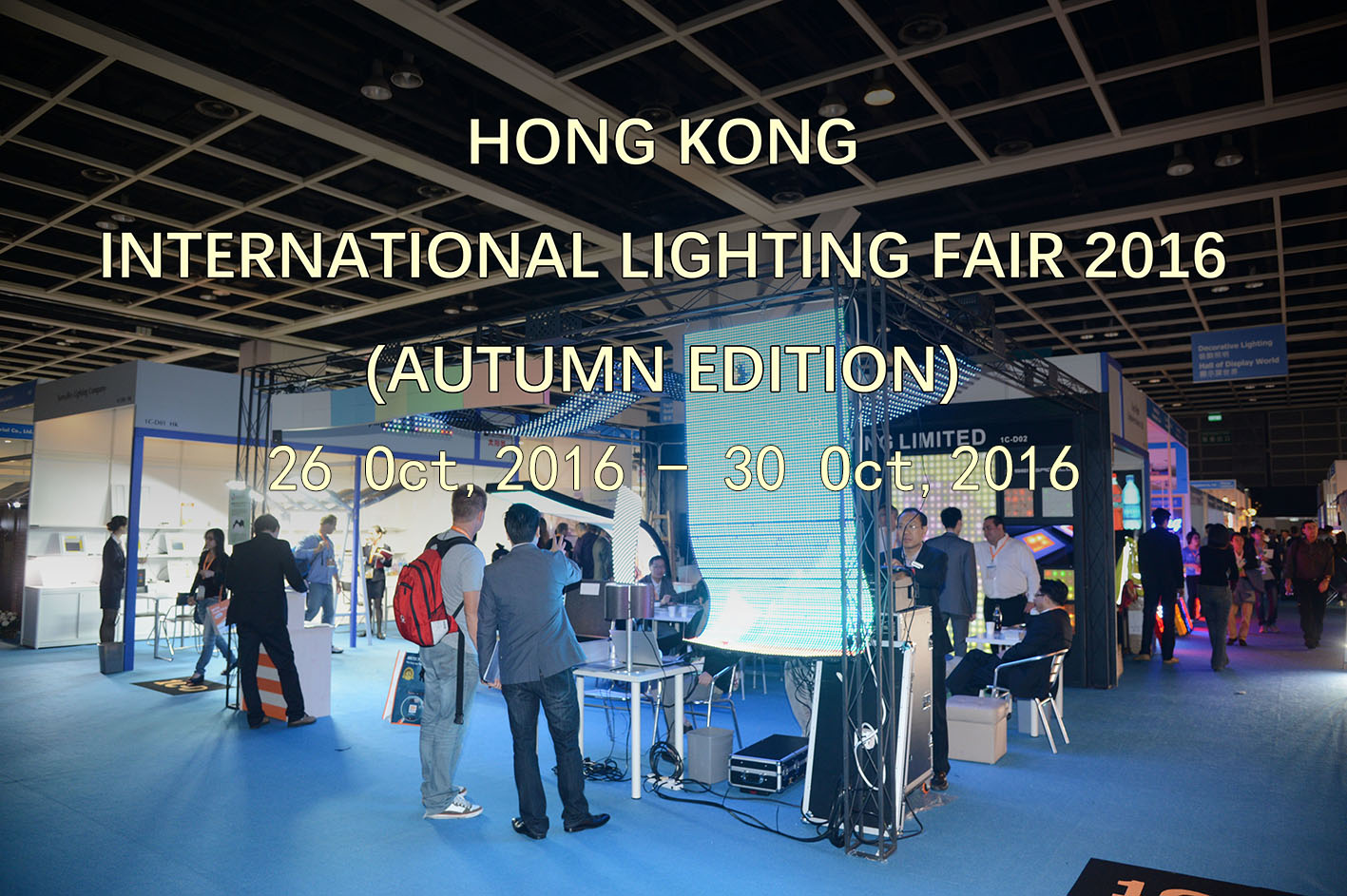 D Exhibition Hong Kong : News jiangmen lt lighting co ltd